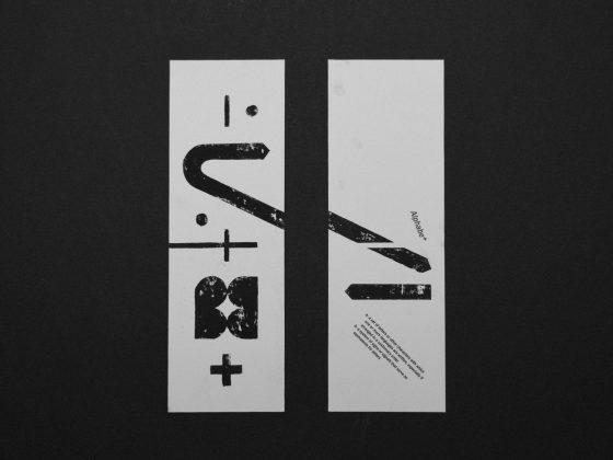 alphabet-bookmark